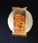 Yamazaki curry&cheese2021.JPG
