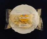 Yamazaki currynan2020.JPG