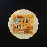 Yamazaki shikakui tamago.JPG