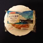Yamazakipan Yokosukagaigun2019.JPG