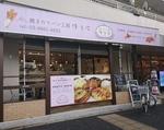 Yuuha shop.JPG