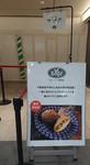 Zopf Tokyoeki shop3.JPG