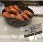 Zopf Tokyoeki shop5.JPG