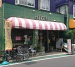 bakery muck shop.JPG