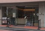 baquette rabitt shop.JPG