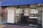 biossa shop.JPG