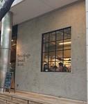 bricolage bread shop2.JPG
