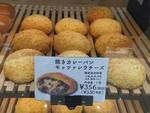 eggcellent BAKURRY shop202104-2.JPG