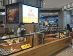 eggcellent BAKURRY shop202104.JPG