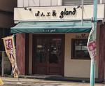 gland shop.JPG