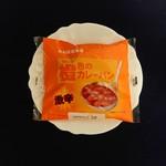 kimuraya orange.JPG