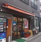 ootomisaketen shop.JPG