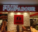 pompadour shop2017.JPG